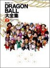 Dragon Ball Daizenshu Daijiten product image
