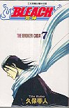 "Bleach 7 (""Si Shen"" in Traditional Chinese)"