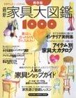 1000 cupboards - 7