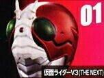 Masked Rider Mask Collection Vol.4 Masked Rider V3 (THE NEXT) issued pedestal ver.