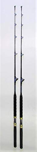 Pair of XCALIBER Marine TROLLING Rod 15-30 LB (Blue and Silver Trim)
