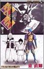 SOWAKA 3 (Jump Comics) (2002) ISBN: 4088733401 [Japanese Import]