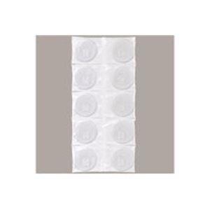 生活日用品 (業務用50セット) カラーマグネット MR-50 白 50mm 10個 ×50セット B074MLF8H7