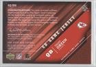 Trent Green (Football Card) 2005 Upper Deck - UD