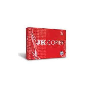 JK Copier Paper A4 75GSM 500SHEETS