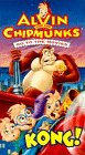 Alvin & the Chipmunks Go to the Movies: Kong! [VHS] ()