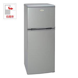 店舗良い アビテラックス 128L アビテラックス 2ドア ノンフロン冷蔵庫(直冷式) AR-130(S) B002YM7R1W AR-130(S) B002YM7R1W, 品質は非常に良い:9220ecd2 --- diesel-motor.pl