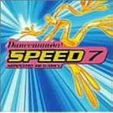 ダンスマニア スピード・7