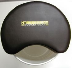 5 gallon bucket seat with back - 8