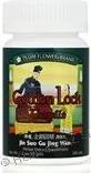 Jin Suo Gu Jing Wan, Golden Lock Teapills, 200 ct, Plum -