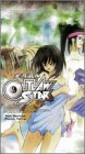 Outlaw Star - Vol. 12: Hot Springs Planet [VHS]