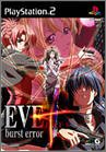 EVE burst error PLUS (GameBridge the Best) [Japan Import]