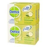 New Dettol Anti Bacterial Bar Soap Lasting Fresh 65g. (65g Bar)