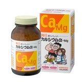 カルシウムα-Mg 840粒 3個セット B00L9VD15U