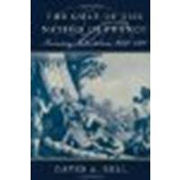 The Cult of the Nation in France: Inventing Nationalism, 1680-1800 by Bell, David A. [Harvard University Press, 2003] (Paperback) [Paperback]