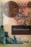Image of Mountolive: El cuarteto de Alejandria/ Alexandria Quartet (Spanish Edition)