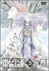 OVA HUNTER×HUNTER G・I Final×5