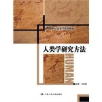 Anthropological research methods in the 21st century anthropology textbook series(Chinese Edition) ebook