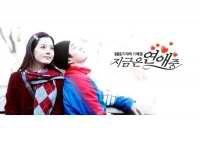 Dating Now Korean Drama with English Subtitle