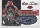 Eddie Basden #140/360 (Basketball Card) 2005 Sage - Autographs - Red - 140 360