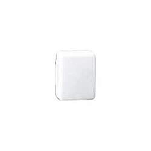 - 5814 - Ademco Ultra-small Wireless Transmitter