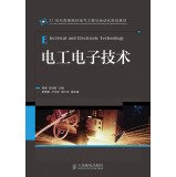 Electrical and electronic technology in the 21st century universities planning materials Electrical Engineering and Automation(Chinese Edition) pdf epub