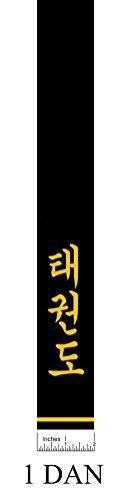 Korean Word Printed Taekwondo Black Dan Belt 1 to 4 Dan to Choose From 8 Size (1 Dan, 6 (120