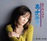 Renren Nikki / Asagao