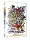 SD Gundam Sangokuden Brave Battle Warriors DVD (TV) : Complete Box Set