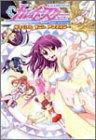 TVアニメカレイドスター—Comic anthology