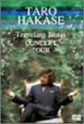 "TARO HAKASE ""Traveling Notes""CONCERT TOUR"