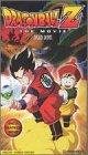 Dragon Ball Z - The Movie - Dead Zone [VHS]