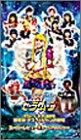 美少女戦士セーラームーン ラストドラクル 最終章~超惑星デスバルカンの封印~ [VHS] B00005LCHE