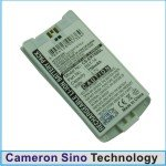 Battery for Sony Ericsson T68, T68i, C1002S ( White Color )