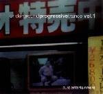 Underground Progressive Trance