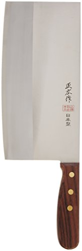 Japanese Masahiro's Stainless-steel Chinese Kitchen Chef's Knife Tx-204 by Masahiro's