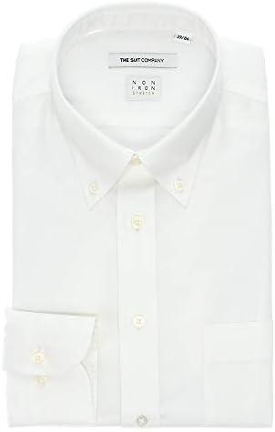 (ザ・スーツカンパニー) NON IRON STRETCH/ボタンダウンカラードレスシャツ 織柄 〔EC・FIT〕 ホワイト
