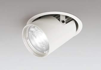ODELIC LEDダウンスポットライト CDM-T70W相当 オフホワイト 23° 埋込穴Φ125mm 温白色 3500K 専用調光器対応 XD402532 (電源調光器リモコン信号線別売) B07PQVMTPZ