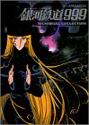 Galaxy Express 999 memorial collection-Galaxy express (This Is animation) (1998) ISBN: 4091015441 [Japanese Import]