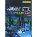 Read Online Classic instance of the popular software hundred percent: the Chinese CorelDRAW12 classic instance of the hundred percent (with CD-ROM) pdf