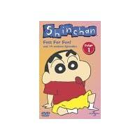Shin Chan, Folge 1: Fett For Fun [VHS]