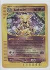 Pokemon TCG Card) 2002 Pokemon Expedition Booster Pack [Base] Reverse Foil #1 (Pokemon Expedition Base)