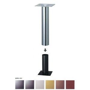 e-kanamono 床面固定式テーブル脚 ツイン101 パイプ101.6φ 受座240x240 基準色塗装 高さ700mmまで ジービーメタリック B012CF5FPU ジービーメタリック ジービーメタリック