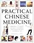 Practical Chinese Medicine, Penelope Ody, 0806987294