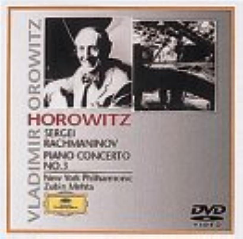 ラッドヤードキップリング考古学者野ウサギJ.S.バッハ : フランス組曲全集 (Andras Schiff Plays Bach ~ French Suites Nos. 1-6 Overture in the French Style in B minor) [Blu-ray] [輸入盤?日本語解説書付]