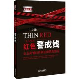 Download THE THIN RED LINE(Chinese Edition) pdf