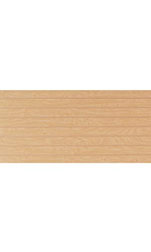 (4 x 2 Foot Horizontal Maple Slatwall Easy Panels - Pack of 2)
