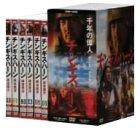 [DVD]チンギス・ハーン DVD BOX