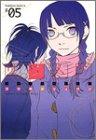 Sasameke (# 05) (Kadokawa Comics Ace) (2004) ISBN: 404713614X [Japanese Import]