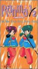 Ranma 1/2 - Hard Battle, Vol. 9: Da Doo Ling-Ling, Lung-Lung [VHS]